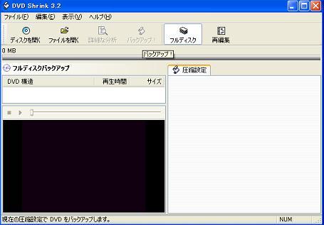 DVD shuink